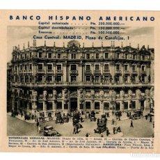 Catálogos publicitarios: MADRID.- BANCO HISPANO AMERICANO. CASA CENTRAL. FOLLETO PUBLICITARIO.. Lote 205410673