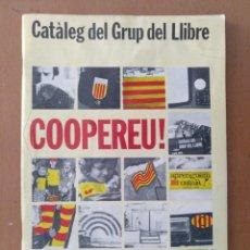 Catálogos publicitarios: CATALEG DEL GRUP DEL LLIBRE BARCELONA1978. Lote 205819213