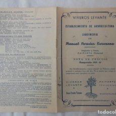 Catálogos publicitarios: VIVEROS LEVANTE. LISTA PRECIOS TEMPORADA 1947 - 48. PAREDES TARAZONA MANUEL. Lote 206251173