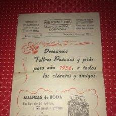 Catálogos publicitarios: CORDOBA - RAFAEL GONZALEZ BARBERO - CATALOGOS - AÑO 1955 Y1959 - FABRICANTE DE PLATERIA. Lote 206422446