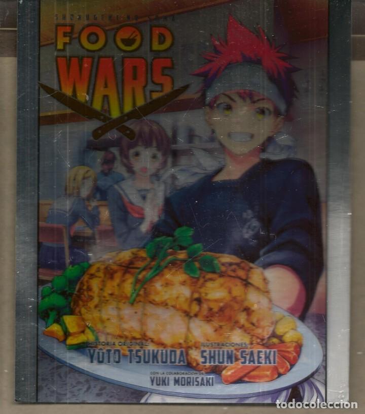 TARJETA PUBLICIDAD: FOOD WARS. TAMAÑO: 22 X 18 CTM. APROX. PININI. (C/A24) (Coleccionismo - Catálogos Publicitarios)