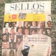 Catálogos publicitarios: PUBLICIDAD SELLOS CORREOS 2014. Lote 206890493