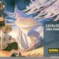 Catálogos publicitarios: CATÁLOGO: NORMA EDITORIAL. CATÁLOGO LÍNEA MAGA. (P/C52). Lote 206919693
