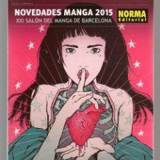 Catálogos publicitarios: CATÁLOGO: NORMA EDITORIAL. NOVEDES MANGA, 2015. (P/C52). Lote 206920833