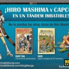 Catálogos publicitarios: CATÁLOGO / POSTER: NORMA EDITORIAL. MONSTER HUNTER ORAGE. HIRO MASHIMA. 62 X 30 CTM. APROX.(P/C52). Lote 206923250