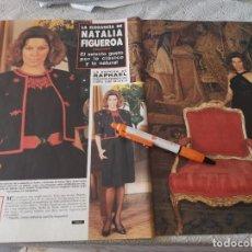 Catálogos publicitarios: NATALIA FIGUEROA ESPOSA DE RAPHAEL POSA COMO MODELO RECORTE REVISTA 8 PAGINAS 1989. Lote 207096633