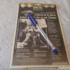 Catálogos publicitarios: TEATRE PRINCIPAL CALDERÓN DE LA BARCA RECORTE PERIÓDICO PALMA MALLORCA 1988. Lote 207281097