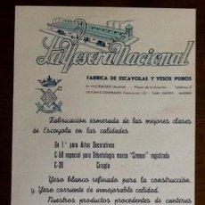 Catálogos publicitarios: PUBLICIDAD LA YESERA NACIONAL... ENVIO INCLUIDO.. Lote 207300370