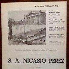 Catálogos publicitarios: PUBLICIDAD INDUSTRIA DEL MARMOL. NICASIO PEREZ.AÑOS 40. ENVIO INCLUIDO.. Lote 207301990