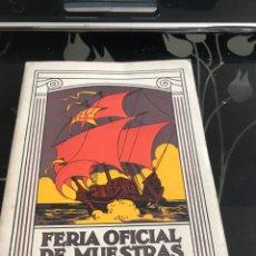 Catálogos publicitarios: FERIA OFICIAL DE MUESTRAS 1924. Lote 207303742
