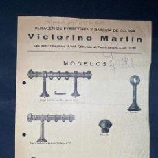 Catálogos publicitarios: TARIFA/LISTA DE PRECIOS. VICTORINO MARTIN. ALMACEN DE FERRERIA Y BATERIA DE COCINA. MADRID, 1932.. Lote 210555138