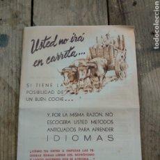 Catálogos publicitarios: IMPRESO PUBLICIDAD ACADEMIA A.E.I CURSO EVA. Lote 210555461