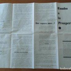 Catálogos publicitarios: RADIO TECNICA PUBLICIDAD. Lote 212046956