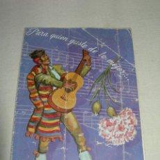 Catálogos publicitarios: ANTIGUO CATÁLOGO PUBLICITARIO DESPLEGABLE OPTIMUS RADIO CON 7 MODELOS DIFERENTES - AÑOS 50 -. Lote 213544221