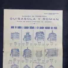Catálogos publicitarios: CATALOGO PUBLICITARIO. ALMACEN DE FERRETERIA GUISASOLA Y ROMAN. JAULAS DE MADERA, ALAMBRES. VER. Lote 216551861