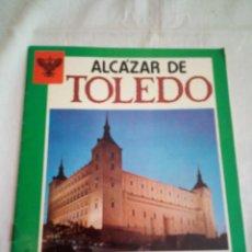 Catálogos publicitarios: 17-FOLLETO PUBLICITARIO EL ALCAZAR DE TOLEDO, JUANA AURORA MAYORAL, 1987. Lote 216772783
