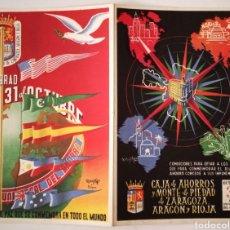 Catálogos publicitarios: PUBLICIDAD PANFLETO 31 OCTUBRE 1948 CAJA DE AHORROS Y MONTE DE PIEDAD DE ZARAGOZA ARAGÓN Y RIOJA. Lote 217127743