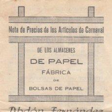 Catalogues publicitaires: NOTA DE PRECIOS DE LOS ARTÍCULOS DE CARNAVAL. ALMACENES DE PAPEL ABDÓN FERNÁNDEZ. SEVILLA.. Lote 217552150