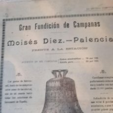 Catálogos publicitarios: CATALOGO O SIMILAR DE CAMPANAS MOISES DIEZ PALEMCIA. Lote 217699626