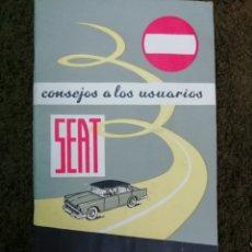 Catálogos publicitarios: PANFLETO DE SEAT. Lote 221816083