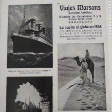 Catálogos publicitarios: PUBLICIDAD PERTENECIENTE A REVISTA AÑO 1933-1934 24CMX17CM.V MARSANS. Lote 221885380