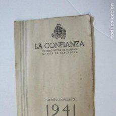 Catálogos publicitarios: LA CONFIANZA-SOCIEDAD DE MAESTROS SASTRES-CATALOGO PUBLICIDAD MODA-AÑO 1941-VER FOTOS-(K-803). Lote 221952380