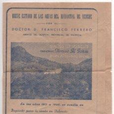 Catálogos publicitarios: ANTIGUO DÍPTICO DEL MANANTIAL Y LOS BAÑOS DE VERCHE. Lote 222154943