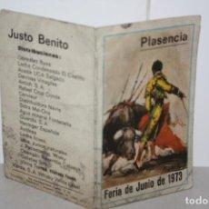 Catálogos publicitarios: FOLLETO DE CORRIDA EN PLASENCIA AÑO 1973.. Lote 222190772