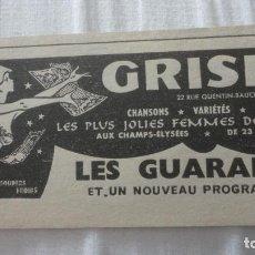 Catálogos publicitarios: RECORTE PUBLICIDAD.CRISBI.CHANSONS.VARIETES.STRIP-TEASE.LES GUARANIS.PARIS 1960. Lote 222396587