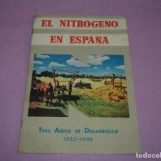 Catálogos publicitarios: ANTIGUO CATÁLOGO EL NITROGENO EN ESPAÑA - TRES AÑOS DE DESARROLLO - AÑO 1953-56. Lote 222814177