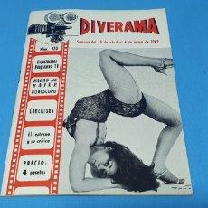 Catálogos publicitarios: REVISTA CATÁLOGO - DIVERAMA - NÚMERO 120. Lote 223906761