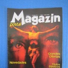 Catálogos publicitarios: CATÁLOGO - MAGAZIN POSTAL Nº 36 - MAYO / JUNIO 2001. Lote 225032995