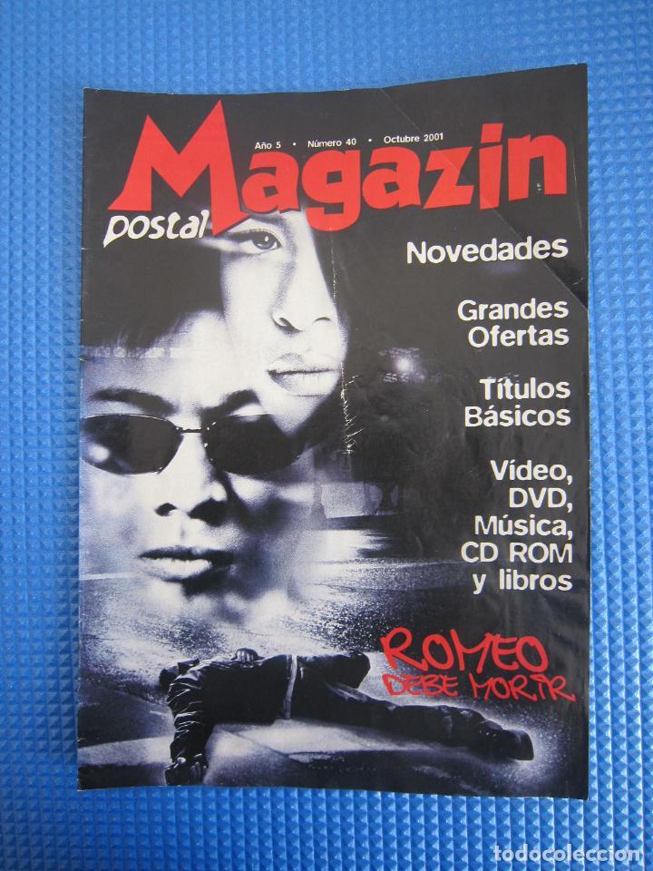 CATÁLOGO - MAGAZIN POSTAL Nº 40 - OCTUBRE 2001 (Coleccionismo - Catálogos Publicitarios)