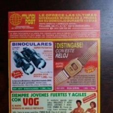 Catálogos publicitários: ANTIGUO CATÁLOGO MUNDI POST. Lote 225496210