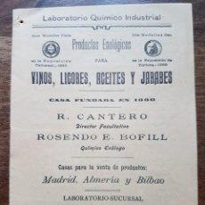 Catálogos publicitarios: LISTADO PRECIOS VINOS,LICORES,ACEITES,JARABES SOBRE 1900. Lote 227022030