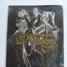 Catálogos publicitarios: CATÁLOGO. INAGURACIÓN DEL MUSEO NÉSTOR. LAS PALMAS 18 DE JULIO DE 1956. Lote 227555846