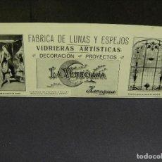 Cataloghi pubblicitari: FABRICA DE LUNAS Y ESPEJOS LA VENECIANA , ZARAGOZA - PUBLICIDAD DE PRENSA. Lote 230452340