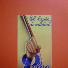 Catálogos publicitarios: LÁPIZ DE CALIDAD ROLAN PRODUCTOS ILUSTRADOR MORELL. Lote 230622445
