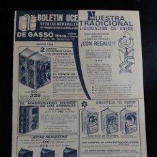 Catálogos publicitarios: BOLETIN OFERTAS MENSUALES DE GASSO HNOS ENERO 1969. Lote 230696835