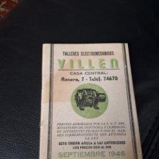 Catalogues publicitaires: LISTA DE PRECIOS TALLERES ELECTROMECANICOS VILLEN EN MADRID 1946. Lote 230711080