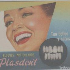Catálogos publicitarios: TARJETA POSTAL PUBLICIDAD AÑOS 50 ODONTOLOGIA MECANICA DENTISTA. Lote 231036360