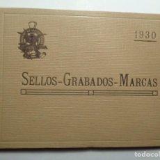 Catálogos publicitarios: AMBROSIO ALLADO-SELLOS-GRABADOS-MARCAS. Lote 261903795