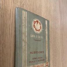 Catálogos publicitarios: CARTA DE COLORES ALGODONES *COLORES SOLIDOS* 1956 SIMIL - SEDA PERLE Y BORDAR. Lote 234626495