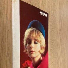 Catálogos publicitarios: IBERIA. BIENVENIDO. CARPETA DE BIENVENIDA CON DIVERSOS DOCUMENTOS. SOBRE PAPEL DE CARTA POSTAL 1968. Lote 235041855