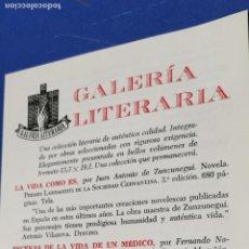 Catálogos publicitarios: CATALOGO GALERIA LITERARIA EDITORIAL NOGUER BARCELONA AÑO 1958 4 PAGINAS. Lote 235161420