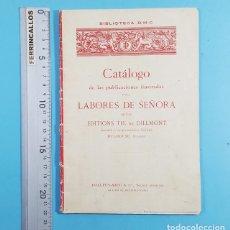 Catálogos publicitarios: ANTIGUO CATALOGO DE LABORES DE SEÑORAS, BIBLIOTECA D.M.C DOLLFUS MIEG 40 PAGINAS, MUY ILUSTRADO. DMC. Lote 236519765