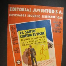 Catálogos publicitarios: EDITORIAL JUVENTUD S.A.-NOVEDADES AÑO 1933-CATALOGO PUBLICIDAD ANTIGUA-VER FOTOS-(V-22.524). Lote 238861360
