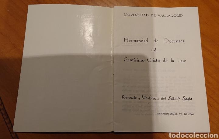 Catálogos publicitarios: Valladolid Semana Santa, cristo de la luz, años 60, original y buen estado - Foto 2 - 240745915