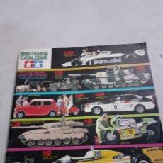 Catálogos publicitarios: TAMIYA CATALOGO 1984 MAQUETAS ,COCHES ,BARCOS ETC ETC. Lote 243871520
