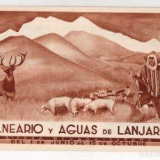 Catalogues publicitaires: FOLLETO PUBLICITARIO BALNEARIO Y AGUAS DE LANJARON. SIERRA NEVADA. C. 1930. Lote 245548450